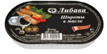 LIBAVA Sprats in oil with chili, 180g, (easy open)