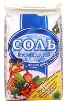 BELARUSKALI Salt N1, paperpack, coarse 1 kg