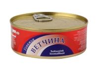 Pork ham, canned, 250g