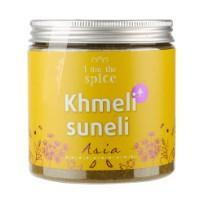 I AM THE SPICE Khmeli Suneli spice mix, 250 g