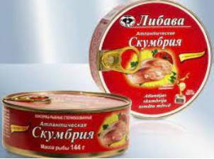 LIBAVA -Atlantic mackrel in tomato sauce 240 g easy open