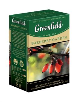 GREENFIELD  barberry garden 100 g