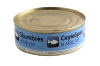 Atlantic mackerel in oil, 240g