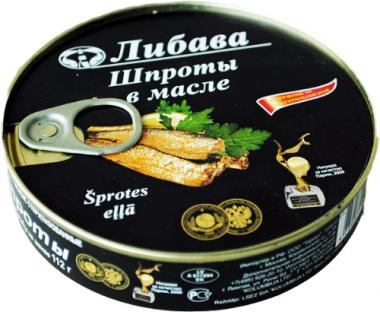 LIBAVA Sprats in oil  240g (easy open)