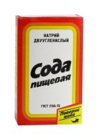 Sodium bicarbonate, in paper packet, 0,5 kg